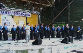 2012 XVIII Festiwal Piosenki Religijnej